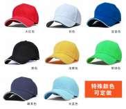 厂家定制纯棉帽子广告帽工作帽棒球帽鸭舌帽定做印logo绣花